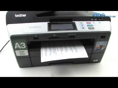 Brother DCP-6690CW Printer Windows 8 X64