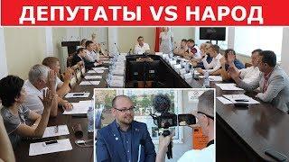 """ВАЖНО: """"Помойные коты"""" из ЕР и КПРФ лишили мандата достойного депутата!"""