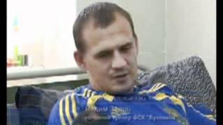"""Перебування тренера """"Буковини"""" Вадима Зайця в лікарні"""