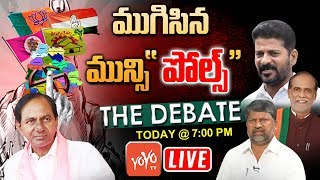 LIVE: Debate On Telangana Municipal Election Polling Ends | CM KCR | TRS Vs Congress Vs BJP |YOYOTV
