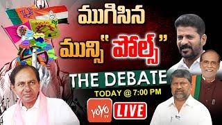 LIVE: Debate On Telangana Municipal Election Polling Ends | CM KCR | TRS Vs Congress Vs BJP |YOYOTV