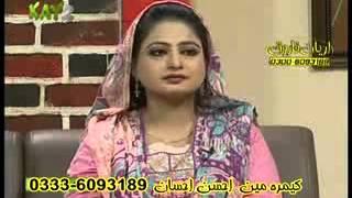 Yaar Way Tairian Aay, Arsalan Ali, New Punjabi Seraiki Culture Song On Kay2 Television 320x240