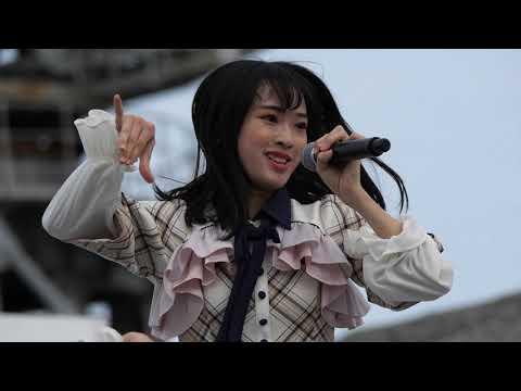 言い訳Maybe AKB48 Team8 紀宝みなとフェスティバル 歌田初夏