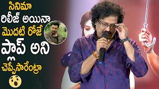 Director Satish Vegesna Gets Very Emotional On Entha Manchivaadavuraa Movie Results || LATV