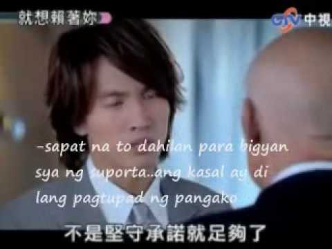 down with love episode 1 part 1 TAGALOG SUBTITLE.wmv