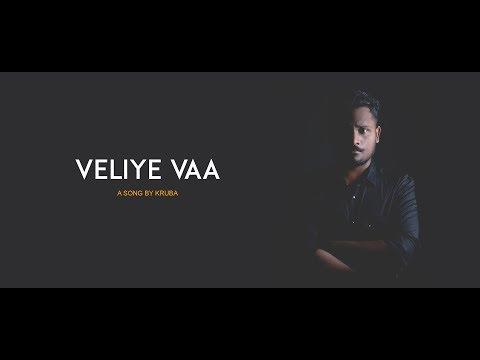 Veliye Vaa Single's | M.S.Kruba | Reuben Clement | Tape Cassette media | 4k
