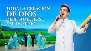 Música cristiana de adoración | Toda la creación de Dios debe someterse a Su dominio
