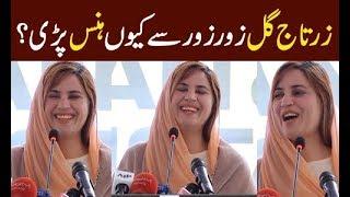 PTI leader Zartaj Gul laughing during speech |Clean and Green Pakistan| Dekhty Raho TV-HD