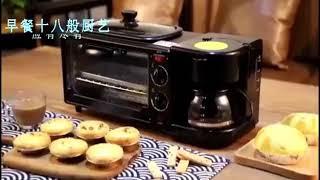 다기능전기멀티그릴 한혜진불판 통돌이오븐 커피 메이커