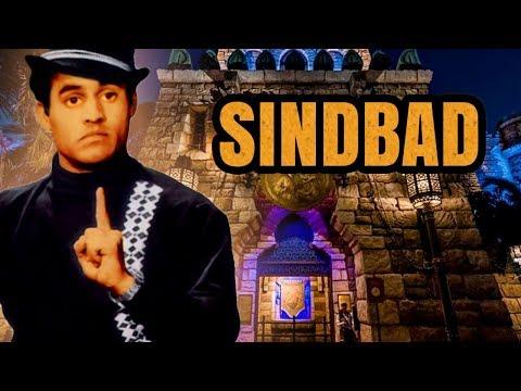 SINDBAD (Urdu) Sangeeta, Shahid, Munawar Zarif, Saqi, Aqeel | BVC PAKISTANI