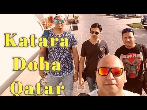 Katara cultural village, Doha-Qatar