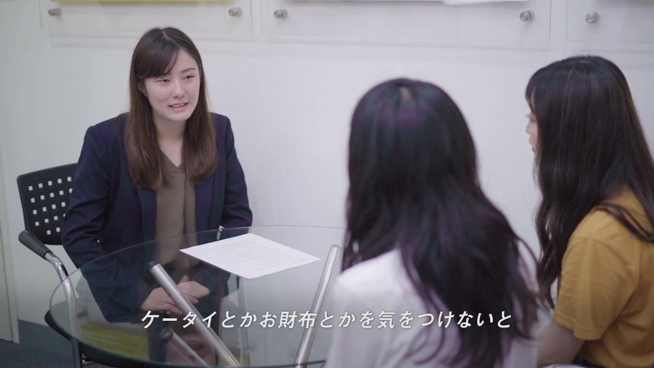 【公式】CM_海外旅行保険t@bihoたびほ_留学生サポートサービス編