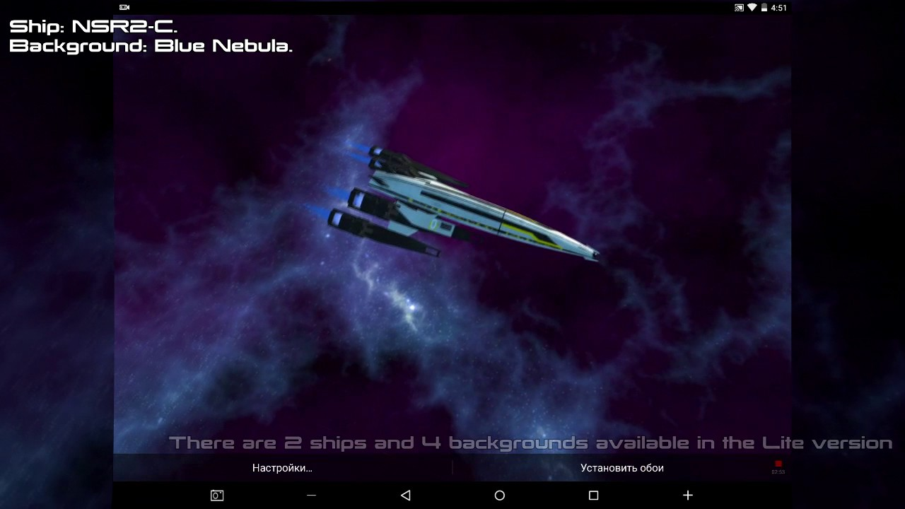 Andromeda Journey Mass Effect Android Live Wallpaper Youtube