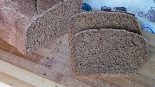Бородинский хлеб в хлебопечке FHILIPS удался! Ароматный, душистый и очень вкусный домашний хлеб.
