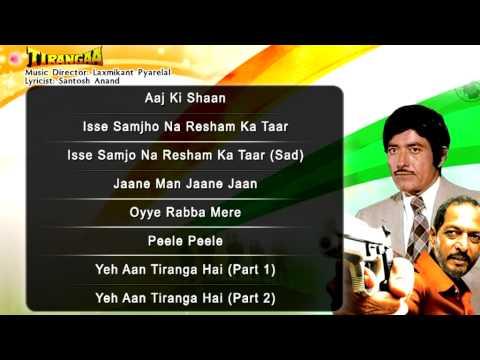 Tirangaa - All Songs HD - Nana Patekar - Mohd Aziz - Kavita Krishnamurthy - Udit Narayan