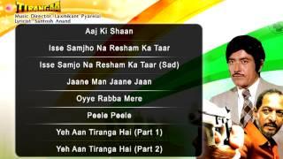 Tirangaa - All Songs - Nana Patekar - Mohd Aziz - Kavita Krishnamurthy - Udit Narayan