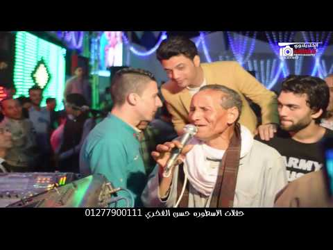 احمد عامر يكتشف رجل عجوز بيغني وصوته حلو شو ف رد الغمراوي  بعد ماسمع صوته الجميل