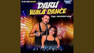 Daru Wala Dance