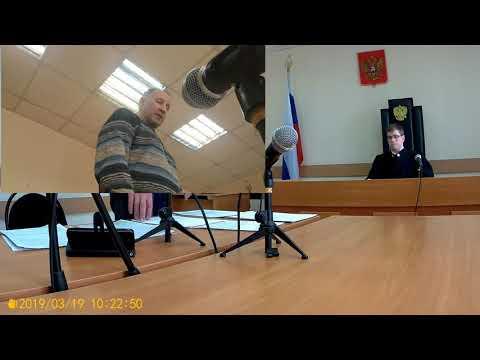 Пермск краевой суд. постановление Локтевой Т.О.