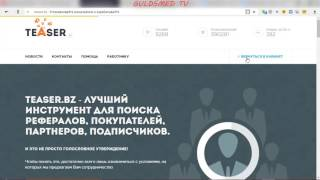 Обзор рабочих курсов по заработку в интернете онлайн Бизнес школы zevs!