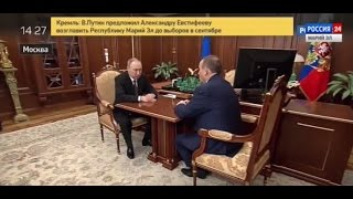 Россия 24. Вести Марий Эл 06 04 2017