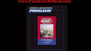 Pimsleur Eastern Arabic from PimsleurMethod.com