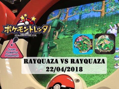 Pokemon Tretta - Rayquaza Vs Rayquaza ! VLOG#009 - YouTube
