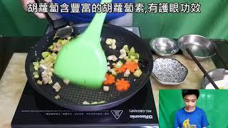 Publication Date: 2021-06-27 | Video Title: 35. 宣道會陳朱素華紀念中學 黃子豐