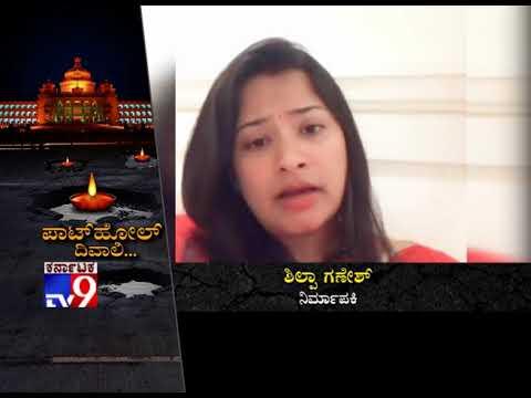 Shilpa Ganesh Speaks on TV9 Campaign: `Pothole Diwali`