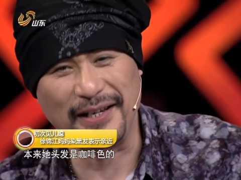 20130617 超级访问  :硬汉徐锦江与妻子的童话爱情 HD高清完整版