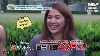 Song Jae Hee Found His Ideal Woman in Malaysia, But She is Married [2017]