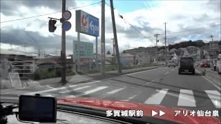 4月27日に元イトーヨーカドーの店舗に東北初上陸の Ario が入りまし...