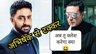 "Akshay Kumar In ""Good News"" Movie Trouble, Biggest Clash , Akshay Kumar Vs Abhishek Bachchan"