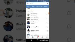 Самостоятельная накрутка сообщений ВКонтакте