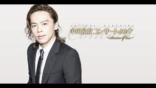 もちろんミュージカルの曲もお届けします 2017年10月1日(日) 中川晃教...