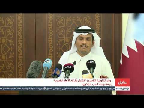 QATAR PRESS CONFERENCE 25 5 2017