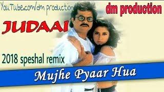 Haan Mujhe Pyar Hua Allah Miyan dj dm production 2018 speshal remix