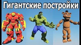 ВСЕ ГИГАНТСКИЕ ПОСТРОЙКИ АНФАЙНИ! #3 - МАЙНКРАФТ