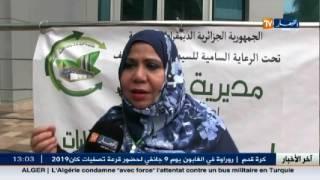 رسكلة النفايات بالشلف .. مشروع يغفل الشباب عن الاستثمار فيه