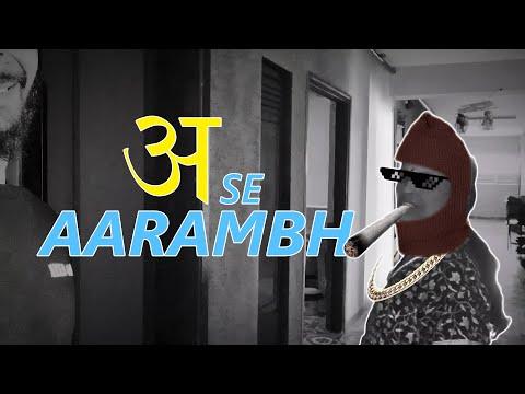 अ se Aarambh | Page 1 | Vlog | Hectik