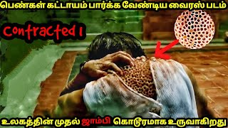 உலகத்தின் முதல் ஜாம்பி உருவாகிறது | Mr Tamizhan | Tamil Voice Over | Movie Story & Review in Tamil
