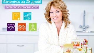 видео Общая информация о проекте