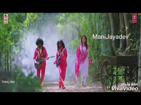 Idhu Namma Aalu Love BGM