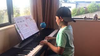 Bastien Piano Basics level 1- Rockin' Song