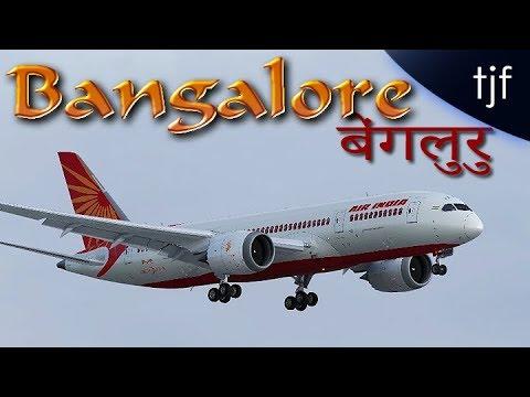 [P3Dv4] – Qualitywings Air India Boeing 787-8 Landing in Bengaluru/Bangalore