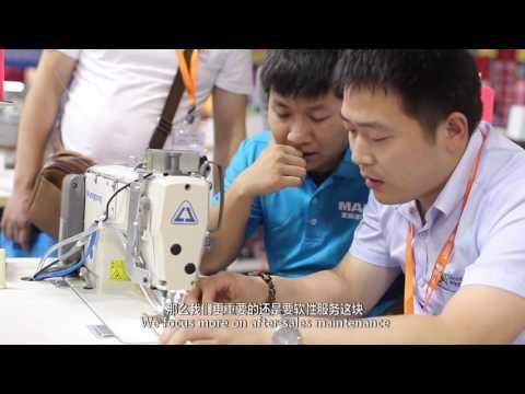 YIWUTEX 2017 / The 18th China YIWU International Exhibition On Textile Machinery