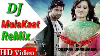 Mulakaat Remix Song | Vijay Varma New Hr Song 2020 Mane Dekh Teri Chaal Badal Jaa | DEEPAK UMARWASIA