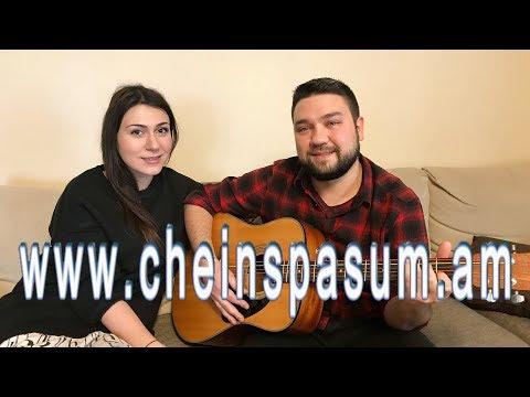 Eva Voskanyan, Эва Восканян, Էվա Ոսկանյան