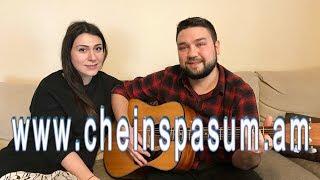 Qaxcac Spasum en - Eva Voskanyan, Эва Восканян