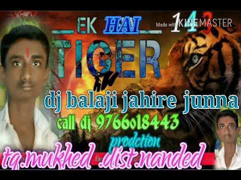 Maza Dil Mi Dila Ga Tula Fast Halgi Mix Dj Balaji Jahire & Dj Chaitu & Dj Ganesh Junna & Mukhed